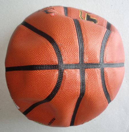 basket vazia